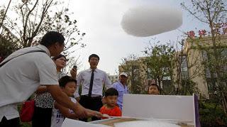 guadanginfo.net - mesin pembuat awan tiruan